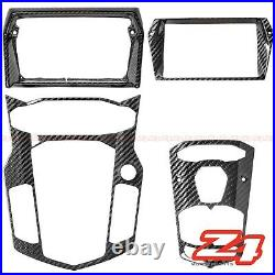 Lamborghini Aventador Interior Switch Control Console Trim 4PC 100% Carbon Fiber